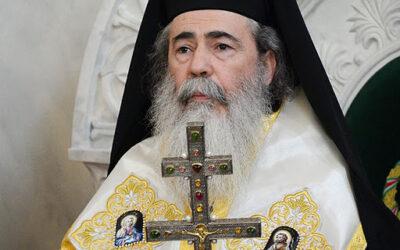 Божественная Литургия которую возглавит Патриарх Святого Града Иерусалима и Всея Палестины Блаженнейший Феофил 18 апреля 2021