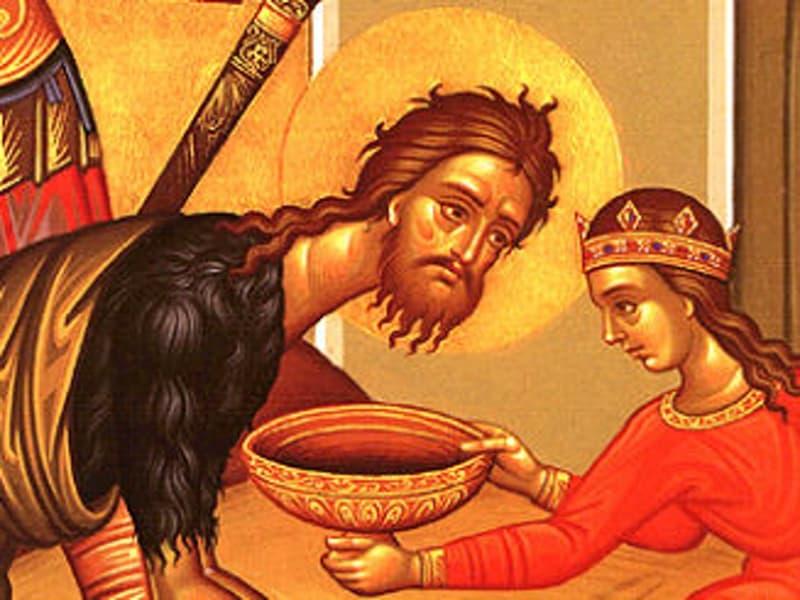 Усекновение честной главы Пророка, Предтечи и Крестителя Господня Иоанна 11 сентября 2021